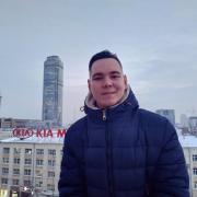 Услуги тамады в Екатеринбурге, Глеб, 23 года