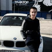Ремонт Apple Magic Mouse в Челябинске, Егор, 22 года