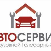 Ремонт выхлопной системы автомобиля в Перми, Артем, 28 лет