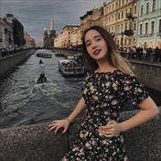 Услуги логопедов в Красноярске, Вероника, 20 лет