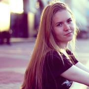 Образование и репетиторы в Волгограде, Дарья, 27 лет