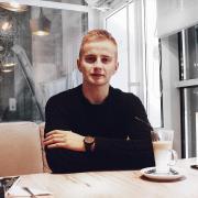 Личный тренер в Ижевске, Богдан, 20 лет