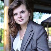 Фотомонтаж, Людмила, 29 лет