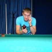 Услуга установки программ в Волгограде, Максим, 36 лет
