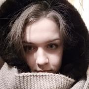 Репетиторы поматематическому анализу, Александра, 24 года