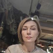Услуги гувернантки в Перми, Наталья, 49 лет