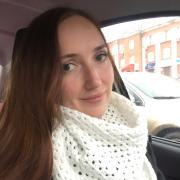 Уборка подъездов в Ижевске, Марина, 29 лет