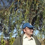 Стоимость реферата в Астрахани, Степан, 34 года