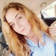 Пенсионные юристы в Челябинске, Анна, 22 года