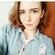 Обучение бармена в Томске, Валентина, 22 года