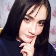 Промышленный клининг в Ижевске, Наталья, 21 год
