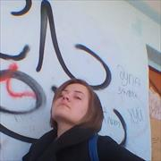 Уход за животными в Челябинске, Ксения, 21 год