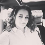 Услуги кейтеринга в Саратове, Анастасия, 27 лет