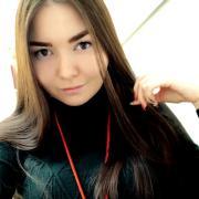 Фотосессии в Уфе, Вилена, 25 лет