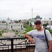 Евроремонт квартир в Челябинске, Меродж, 41 год