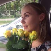 Татуировки в Ижевске, Ирина, 36 лет