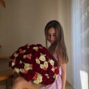 Обучение имиджелогии в Нижнем Новгороде, Лика, 21 год