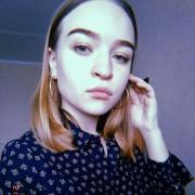 Экспресс доставка бандеролей в Набережных Челнах, Дарья, 20 лет