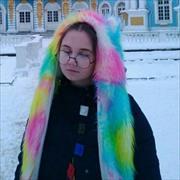 Татуировки на запястье в Астрахани, Юлия, 22 года