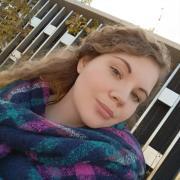 Костюмы в аренду в Краснодаре, Александра, 27 лет