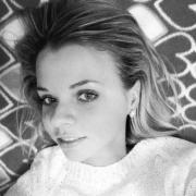 Миндальный пилинг, Кристина, 25 лет