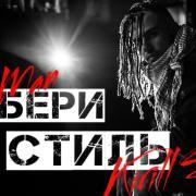 Парикмахеры в Челябинске, Кирилл, 30 лет