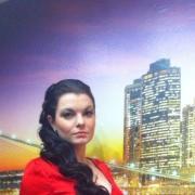 Отчётность ИП, Анастасия, 39 лет