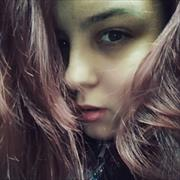 Услуги гувернантки в Томске, Анна, 21 год