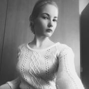 Услуги репетиторов в Владивостоке, Татьяна, 29 лет