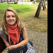 Доставка беляшей на дом - Бибирево, Лариса, 45 лет