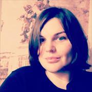 Доставка на дом сахар мешок в Зарайске, Екатерина, 35 лет