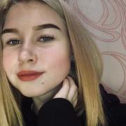 Стилизация фото в Набережных Челнах, Дарья, 20 лет