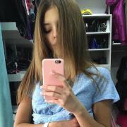 SPA-процедуры в Новосибирске, Екатерина, 21 год