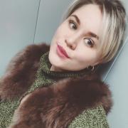 Косметологи в Краснодаре, Марина, 23 года