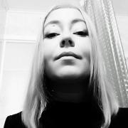 Взыскание долгов в Набережных Челнах, Нина, 32 года