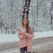 Образование и репетиторы в Воронеже, Ксения, 25 лет