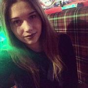Репетиторы начальных классов, Наталья, 24 года