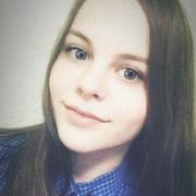 Ремонт автооптики в Уфе, Анастасия, 22 года
