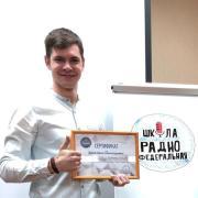 Фотопечать в Ижевске, Иван, 26 лет