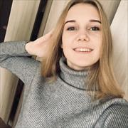 Химическая чистка лица в Набережных Челнах, Снежана, 20 лет