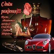 Лицензирование перевозок, Ольга, 43 года