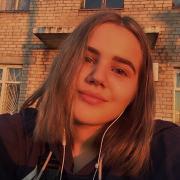 Обучение имиджелогии в Ярославле, Кристина, 22 года