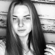 Парикмахеры в Нижнем Новгороде, Софья, 25 лет