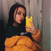 Няни в Ярославле, Виктория, 20 лет
