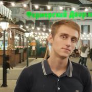 Фотопечать в Краснодаре, Семен, 27 лет