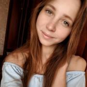Компаньонки в Набережных Челнах, Наталья, 22 года