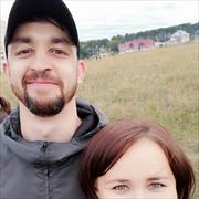 Услуга установки программ в Ижевске, Артур, 35 лет