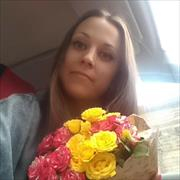 Эпиляция в Нижнем Новгороде, Дарья, 26 лет