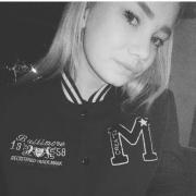 Эпиляция в Ижевске, Вероника, 21 год