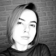 Эпиляция в Томске, Людмила, 27 лет